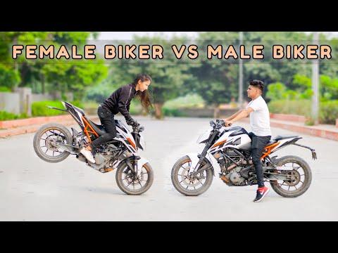 Female Biker Vs Male Biker | Nizamul Khan