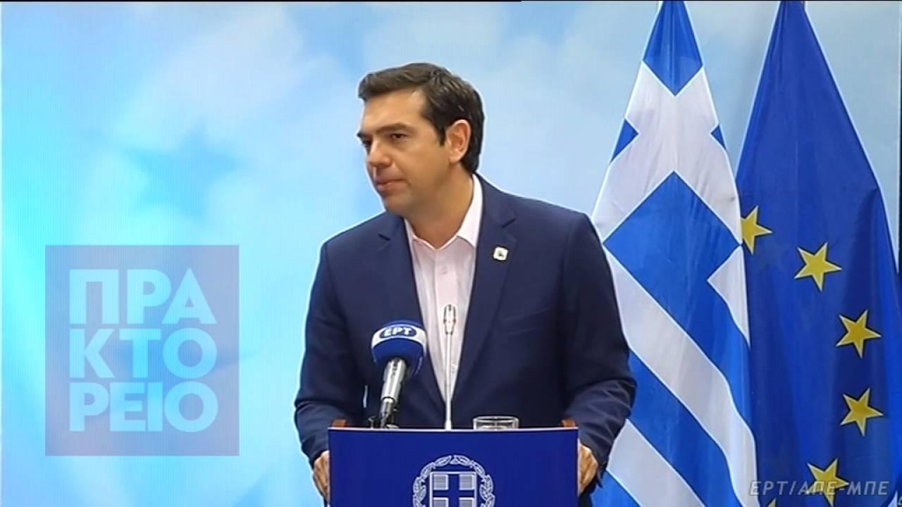 Αλ. Τσίπρας: Η Ελλάδα έχει αφήσει οριστικά πίσω τις μέρες της κρίσης