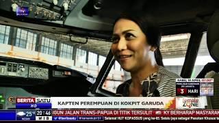 Video Female Zone: Kapten Perempuan di Kokpit Garuda #2 MP3, 3GP, MP4, WEBM, AVI, FLV November 2018