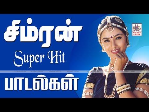 Simran Super Hits Video Songs