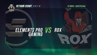 EPG vs ROX — Неделя 1 День 2 / LCL