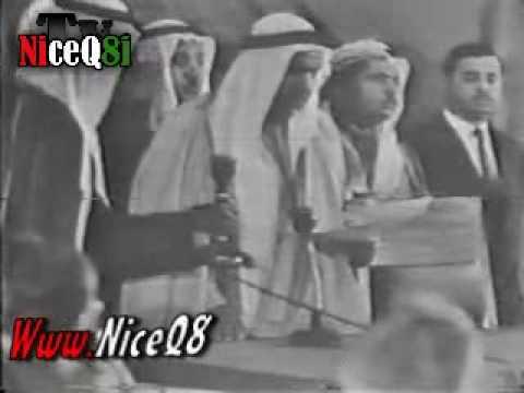 الشيخ عبدالله السالم رحمة الله يوصي اعضاء المجلس التأسيسي بوحده الصف لدولة الكويت