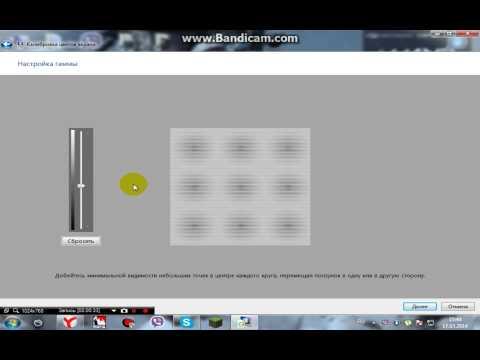 Как сделать свет на компьютере