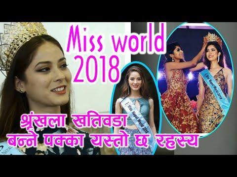 (Shrinkhala Khatiwada Miss World 2018 श्रृंखला खतिवडा  बन्ने पक्का यस्तो छ रहस्य - Duration: 3 minutes, 25 seconds.)