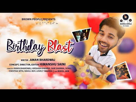Birthday Blast || Brown People Pictures || Entertainment Video
