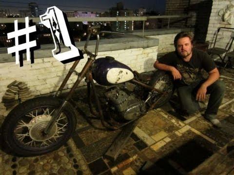 Переделка мотоцикла иж под чоппер фотография