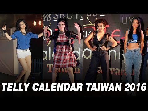Video Launch Of 2016 Telly Calendar Taiwan download in MP3, 3GP, MP4, WEBM, AVI, FLV January 2017