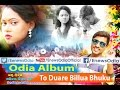 To Duare Billua Bhuku || Odia Album || Full Video || HD
