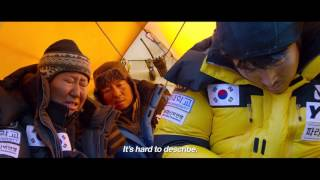 The Himalayas Official Teaser Trailer W  English Subtitles  Hd