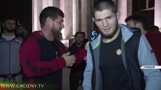 Video Рамзан Кадыров дал торжественный ужин в честь Хабиба Нурмагомедова MP3, 3GP, MP4, WEBM, AVI, FLV Februari 2019