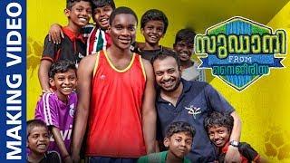 Video Making Of Sudani From Nigeria 1 | Zakariya | Soubin Shahir | Samuel Abiola Robinson MP3, 3GP, MP4, WEBM, AVI, FLV April 2018