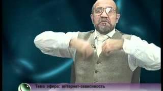 Эльман Османов об интернет-зависимости