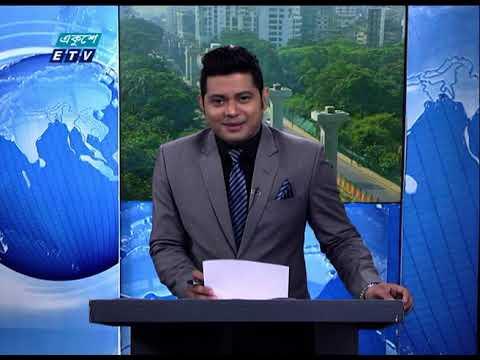 09 Am News || সকাল ০৯ টার সংবাদ || 20 October 2020 || ETV News