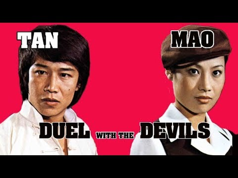 Wu Tang Collection - Duel with the Devils