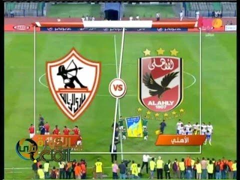 #الملعب | المباراة كاملة بين الأهلي والزمالك في السوبر المصري  | تعليق محمود بكر