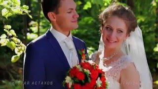 Свадебный день Дмитрия и Вероники.