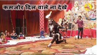 शिवा तान्डव | Shiva Tandav | Amazing Dance Of God Shiva | Shiv Jhanki | Latest Videos 2017