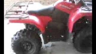 1. 2005 Yamaha Kodiak 400 4x4 ATV