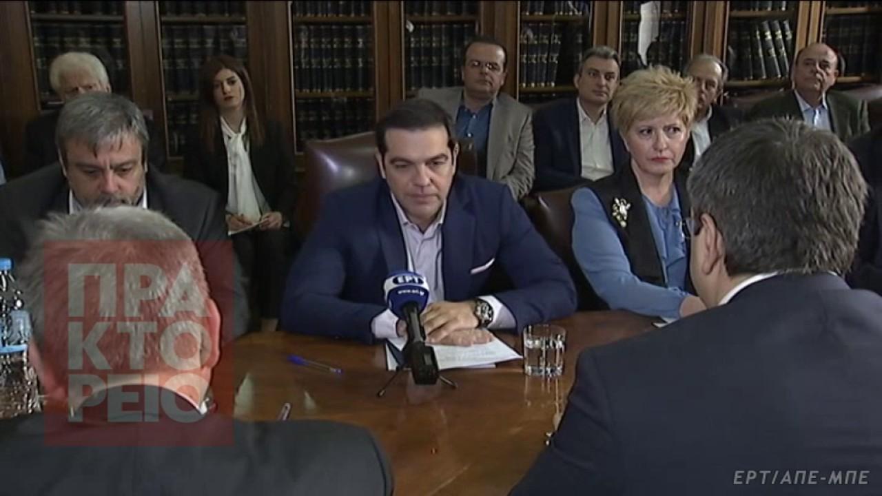 Αλ. Τσίπρας : Nα ξαναβρεί η Θεσσαλονίκη τον παραγωγικό της ρυθμό