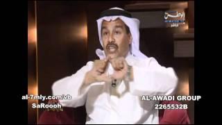 برنامج تو الليل (مسرحيات العيد ) محمد الحملي +احلام حسن 5
