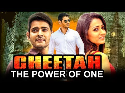 Cheetah The Power Of One Telugu Hindi Dubbed Full Movie | Mahesh Babu, Trisha Krishnan, Sonu Sood