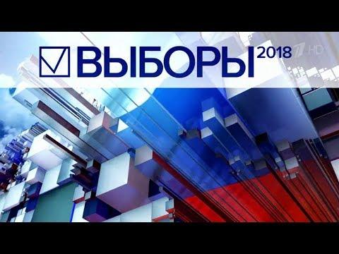 Дебаты 2018 на Первом Канале HD (13.03.2018, 08:05)