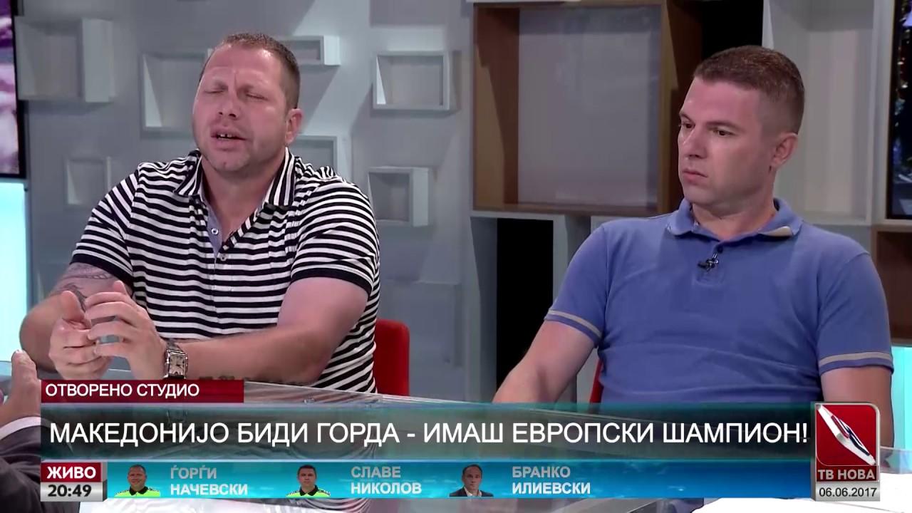Македонијо биди горда – Имаш европски шампион!