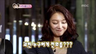 Video 우리 결혼했어요 - We got Married, Super Junior Blind Date(2) #15, 슈퍼주니어 미팅(2) 20120128 MP3, 3GP, MP4, WEBM, AVI, FLV Februari 2019
