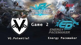 VG.P vs EP, game 2