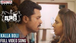 Kalla Boli Full Video Song || Khakee Video Songs || Karthi, Rakul Preet || Ghibran