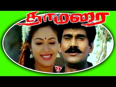 Video Thamarai | Full Tamil Movie | Napoleon, Rupini download in MP3, 3GP, MP4, WEBM, AVI, FLV January 2017
