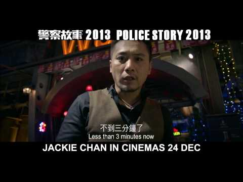 Police Story: Lockdown Trailer 2