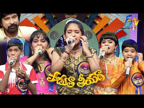 Padutha Theeyaga | Semi Finals| 24th September 2017| Full Episode