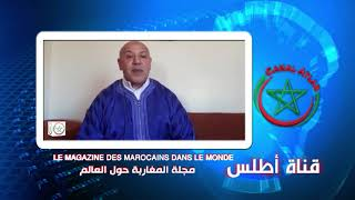Mustapha SAIDI  Afique du  Sud-Maroc COVID 19 and 1=1