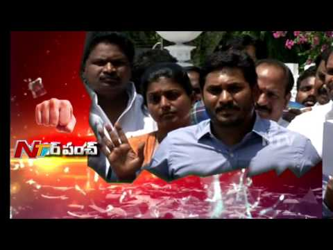 YS Jagan Strong Punch to AP CM Chandrababu Naidu over Kurnool Narayana Reddy Issue