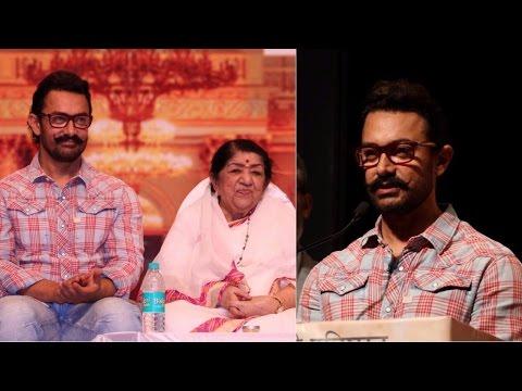 Aamir Khan | Lata Mangeshkar & Others Attend Master Dinanath Mangeshkar Puraskar 2017
