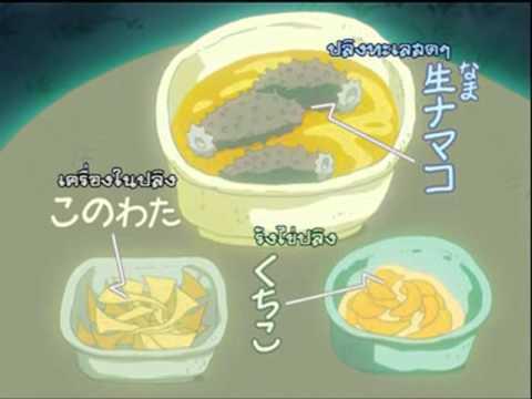 keroro - ชมตอนอื่นเพิ่มได้ที่ : http://board.keroroth.com Uploaded by Yoke. What is Keroro Gunso ? ( สิบโท เคโรโระ คืออะไร ? ) เคโรโระ...