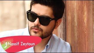 Nassif Zeytoun - Ya Tayr El Ghouroub (Audio) / ناصيف زيتون - يا طير الغروب - رفرف - YouTube