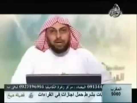 1/ 2 من الجهل القول بوجود أخطاء نحوية فى القرآن