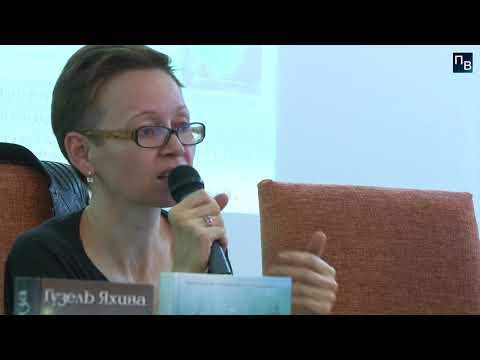 Гузель Яхина в проекте «Герценовские литературные встречи»