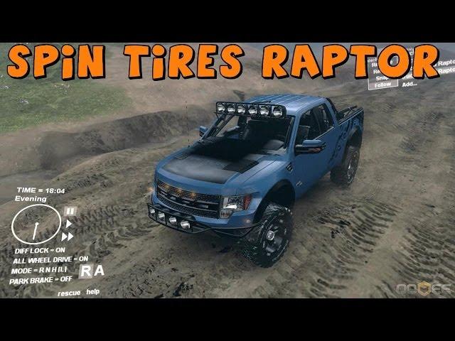 Spin-tires-ford-raptor