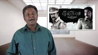 Video Yemali Movie Review | Samuthirakani | Tamil Talkies MP3, 3GP, MP4, WEBM, AVI, FLV Maret 2018