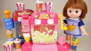 Video Baby Doll Pop corn maker toy and PlayDoh play MP3, 3GP, MP4, WEBM, AVI, FLV Maret 2018