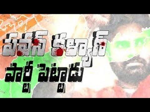Pawan Kalyan Party Pettadu New Latest Telugu Short Film 2016