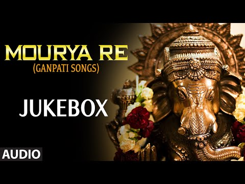 Video Bollywood Songs : Mourya Re (Ganpati Songs) | Jukebox download in MP3, 3GP, MP4, WEBM, AVI, FLV January 2017