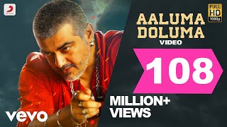 Vedalam - Aaluma Doluma Video | Ajith Kumar | Anirudh Ravichander vídeo clip