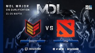 Effect vs FTM, MDL CIS, game 1 [Mortalles]