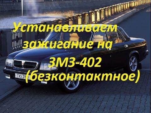 Уаз 469 двигатель змз 402 фотка