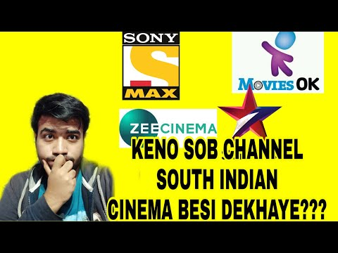 KENO SOB CHANNEL E SOUTH INDIAN CINEMA BESI DEKHANO HOYE??
