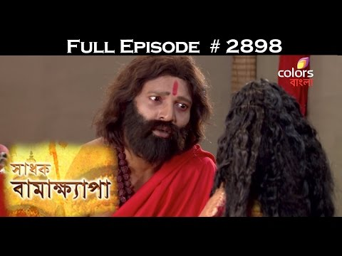 Sadhok-Bamakhyapa--27th-May-2016--সাধক-বামাখ্যাপা--Full-Episode